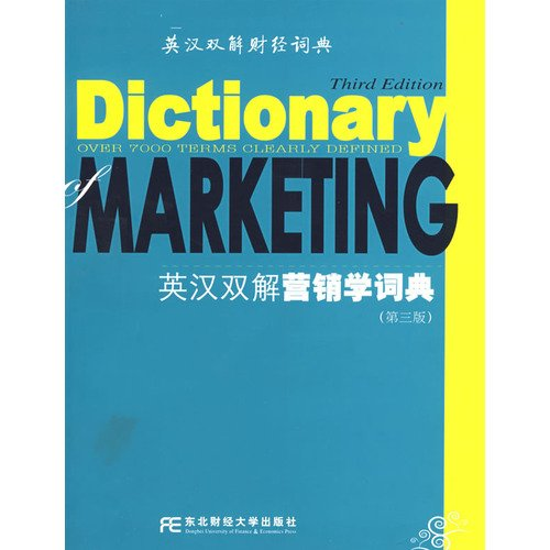 Bilingual English-Chinese dictionary