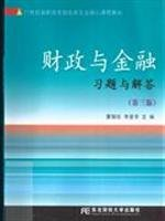 Finance Exercises And Answers With The Financial(chinese Edition)