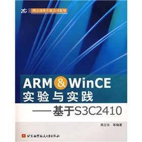 ARM & WinCE-based S3C2410 experiment and practice ----(Chinese Edition): DENG, ZHOU LI GONG