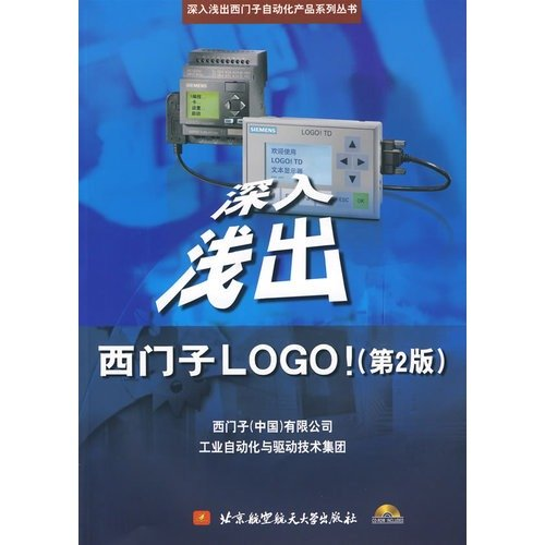New Genuine ] layman Siemens LOGO! ( 2nd edition ) (with CD 1 ) Siemens 97118(Chinese Edition): XI ...