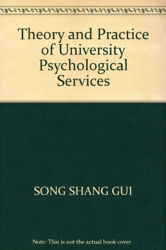 Theory and Practice of psychological services(Chinese Edition): SONG SHANG GUI