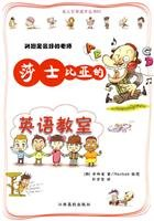 Shakespeare 's English class taught celebrity guide books : ( Korea ) Xin Qing Love Translator...