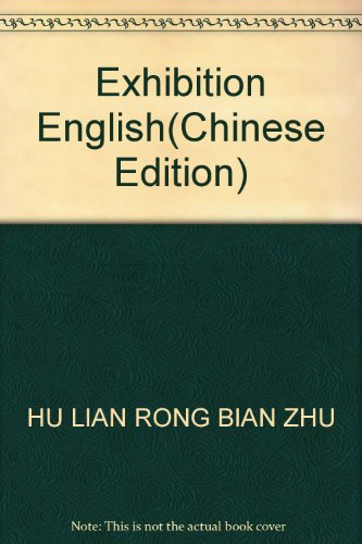 9787811340211: Exhibition English(Chinese Edition)