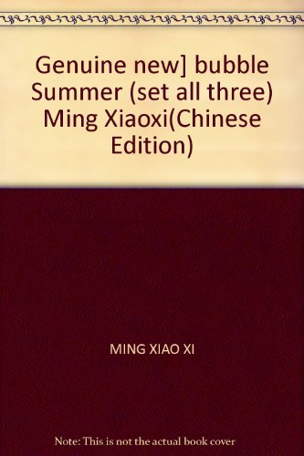 Genuine] bubble Summer (set all three) Ming Xiaoxi(Chinese Edition): MING XIAO XI