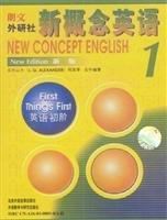 9787880123357: New Concept English Level 1 (Audio Cassette)