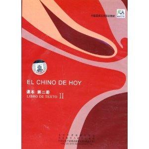 9787880128352: El Chino de Hoy. Libro de Texto IICD