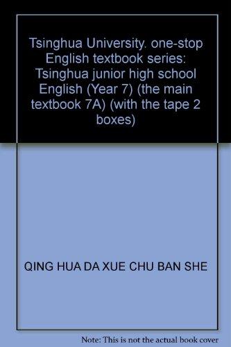 9787880146349: Tsinghua University  one-stop English textbook series