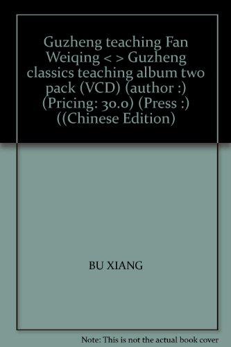 9787880438840: Guzheng teaching Fan Weiqing < > Guzheng classics teaching album two pack (VCD) (author :) (Pricing: 30.0) (Press :) ((Chinese Edition)