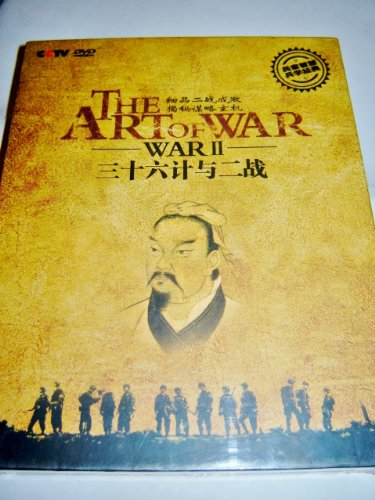 9787880516326: The Art Of War and the War II / CCTV DOCUMENTARY / CHINESE CLASSIC CULTURE / 5 DVD