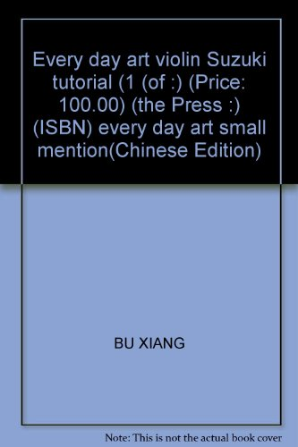 Violin Suzuki tutorial (1-4) (VCD) (Price: 100.00) (club: the Beijing Global audio and video) (ISBN...