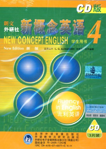 9787880805529: New Concept English (4) Student Book (CD3 pieces) the British accent Edition (Author: Qixin) (Price: 24) (Publisher: Beijing Foreign Language Audiovisual Publishing & nb(Chinese Edition)