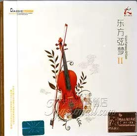 9787880875317: Unknown Artist - Eagles - Long Road Out Of Eden (Chinese