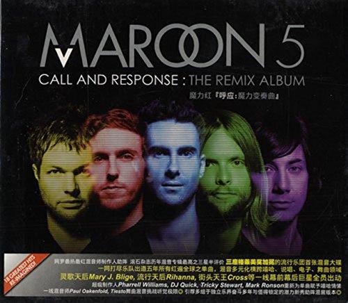 9787880941210: Call And Response: The Remix Album
