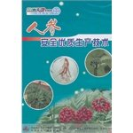 9787880986068: Ginseng safe and high quality production technology (DVD)(Chinese Edition)
