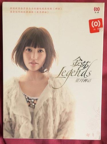 9787881011387: Ferrero Rocher Xingyue Myth (CD)(Chinese Edition)