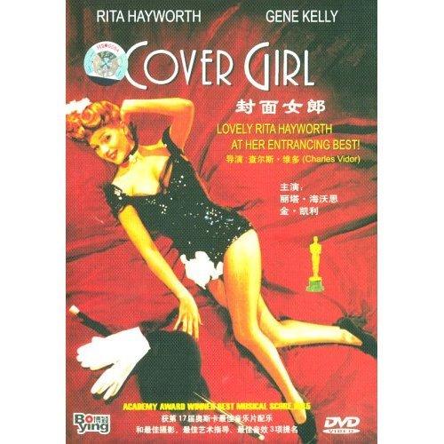 9787883064930: Cover Girl (1944)