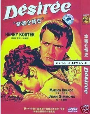 9787883066804: Desiree (NTSC All Region IMPORT) Marlon Brando, Jean Simmons, Henry Koster