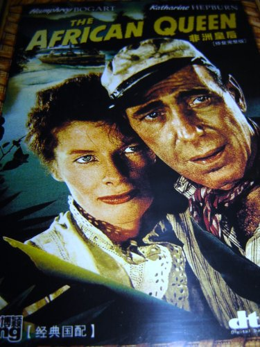 "9787883640059: [RJM] ""The African Queen"" / Director:John Huston / Cast:Humphrey Bogart, Katharine Hepburn / Language:English,DTS English DTS,French,Mandarin / Subtitles:English,Simplified Chinese,Traditional Chinese,French,Spanish,Portuguese,Korean,Chinese / DVD-9 1951 Brand New"
