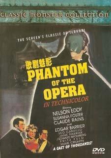 Phantom of the Opera (DVD)(Chinese Edition): BEN SHE.YI MING