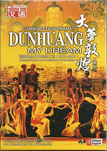 Dunhuang Dream (DVD)(Chinese Edition): YAN YUAN :