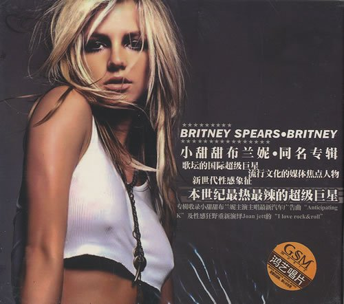 9787883682547: Britney [Import allemand]