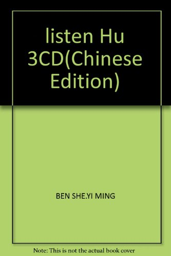 listen Hu 3CD(Chinese Edition): BEN SHE.YI MING