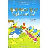 9787884030767: Donald Duck Shoulder Arms (Deluxe Edition) (with DVD disc 1) (Paperback)