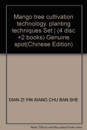 9787884155996: Mango tree cultivation technology. planting techniques Set | (4 disc +2 books) Genuine spot(Chinese Edition)