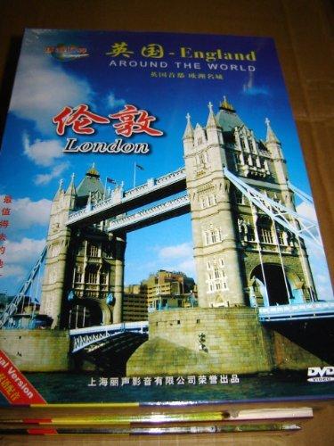 9787884204311: Around The World - London, England Travel DVD