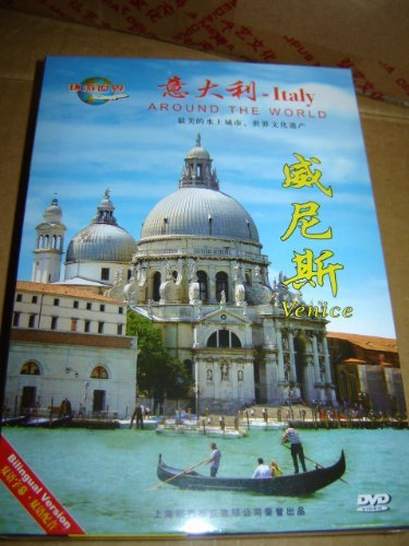 9787884204762: Around The World - Venice, Italy Travel DVD