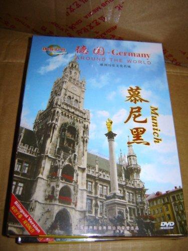 9787884204793: Around The World - Munich, Germany Travel DVD