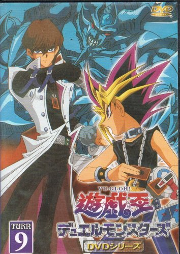 9787884890279: Yu-Gi-Oh! Turn 9 Cartoon DVD Foramt / Japanese Audio with English and Chinese Subtitles