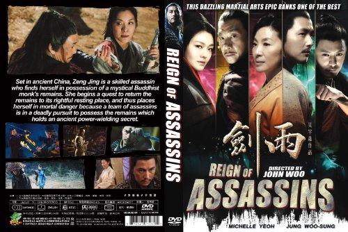 9787885142513: Reign Of Assassins [2010, HK] DVD