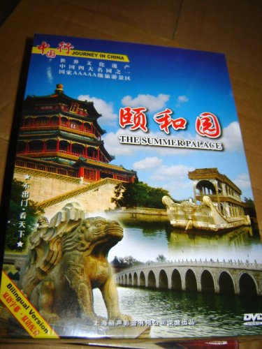 9787885142742: Journey in China – The Summer Palace DVD