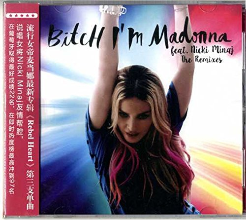 9787885320089: MADONNA BITCH I'M MADONNA / CD SINGLE 10 REMIXES / CHINA 2015