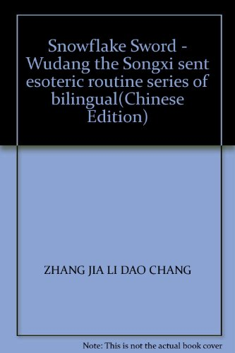 9787885361235: Snowflake Sword - Wudang the Songxi sent esoteric routine series of bilingual(Chinese Edition)