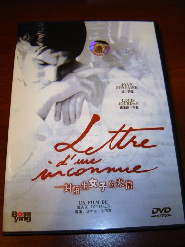 9787885724214: LETTRE D'UNE INCONNUE / UN FILM DE MAX OPHULS / Starred by JOAN FONTAINE and LOUIS JOURDAN / AC-3 5.1 / 4:3 / Region 6 / English Sound / English and Chinese Subtitles