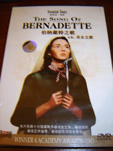 9787885724238: The Song Of Bernadette
