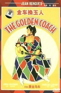 9787885727239: THE GOLDEN COACH (1953) Jean Renoir (NTSC IMPORTED FOR ALL REGIONS)