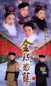 9787885776404: War and Beauty - TV Series - Cantonese & Mandarin Audio - Chinese Subtitle