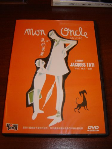 9787885885373: Mon Uncle (My Uncle) - by Jacques Tati -ALL Region DVD-with English Subtitles