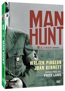 9787885887889: Chasse à l'homme (Man Hunt) (1941)