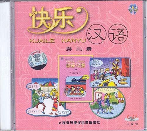 9787887007865: Kuaile Hanyu: Vol. 2