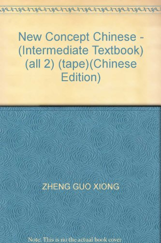 New Concept Chinese - (Intermediate Textbook) (all 2) (tape)(Chinese Edition): ZHENG GUO XIONG