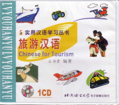 Chinese For Tourism: Author