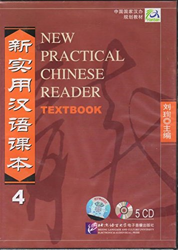 9787887031921: New Practical Chinese Reader: Textbook v. 4