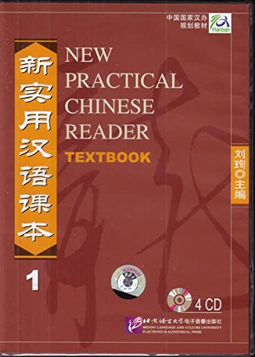 9787887031952: 4CDs FOR NEW PRACTICAL CHINESE READER Vol 1 (Chinese Edition)(Audio CD only)
