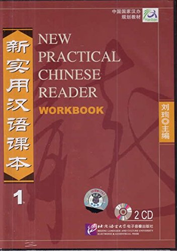 New Practical Chinese Reader Workbook CD, Vol.: Xun Liu