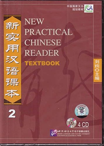NEW PRACT.CHINESE RDR.:TEXTBK.2-CDS(4)