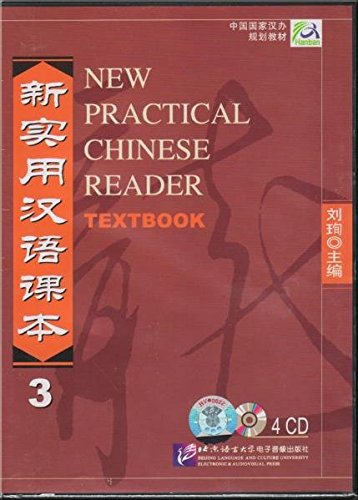 4CDs FOR NEW PRACTICAL CHINESE READER TEXTBOOK Vol 3 (Chinese Edition)(Audio CD only): .